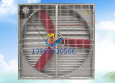 Multi-fan